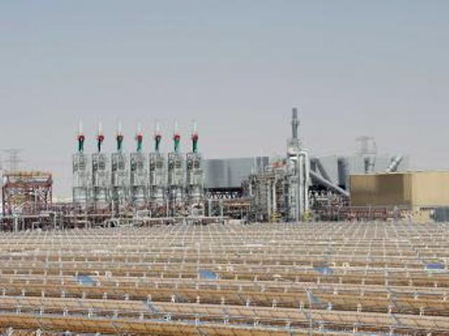 Burkina-Banque européenne d'investissement : Un prêt de 15 milliards de FCFA pour la construction d'une centrale solaire