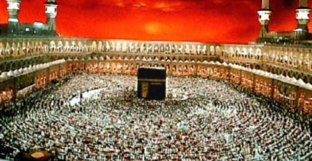 Pèlerinage 2017 à la Mecque: premier départ des pèlerins burkinabè le 14 Août