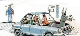 ARRET SUR IMAGES EN HUMOUR:une solution contre la cherté de l'essence !