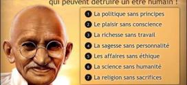 Les 7 facteurs qui peuvent détruire un être humain !