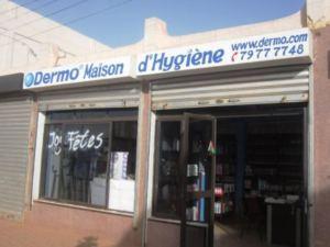 La boutique Dermo -Burkina Faso en face de la SONABEL-ZAD à Ouagadougou.