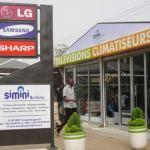 La boutique SIMINI Burkina sise au quartier Koulouba vers la CGP, sur l'avenue qui mène à l'ex centre culturel américain à Ouagadougou,Burkina Faso.
