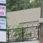 Les locaux de l'ex Chef de file de l'opposition politique(CFOP) servent désormais de siège à la Haute Cour de justice à Ouagadougou.