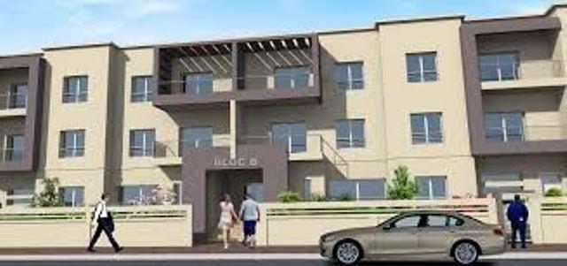 LBR agence immobilière PUB:Location de Bureaux et Résidences , vente de villas et parcelles à Ouagadougou