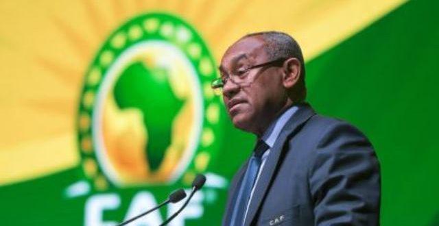 Coupe d'Afrique des Nations (C.A.N 2021): report de dates des éliminatoires jusqu'à nouvel ordre