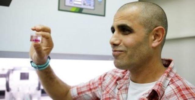 Un premier cœur imprimé en 3D par des scientifiques israéliens