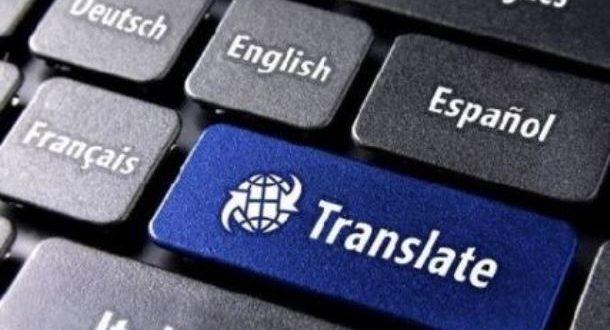 Service de traduction professionnelle: ce qu'il faut en savoir