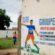 Burkina Faso: congés du 1er trimestre du 19 décembre 2020 au 4 janvier 2021 pour le système éducatif